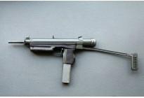 Оружие списанное охолощенное VZ26-О под патрон 7,62х25