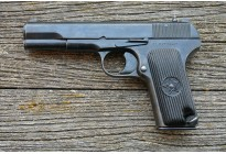 Оружие списанное охолощенное ТТ-33-О (пистолет Токарева) под патрон 7,62х25
