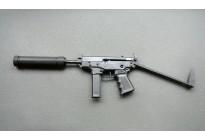 Пистолет-пулемет КЕДР  ПП-91-СХ охолощенный под патрон 10ТК (+ саундмодератор)