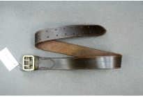 Ремень поясной фигурный РПФ-50-2