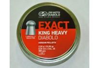 Пули для пневматики JSB King Heavy 6,35мм 2,2г (300шт)
