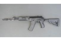 Автомат ММГ АК-12 СУ Ижмаш