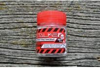 Шарики для страйкбола STALKER 0,12г (250шт)
