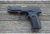 Пистолет ММГ Р-446 VIKING с металл. рамой