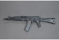 Автомат ММГ АК 105 Ижмаш