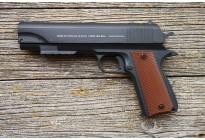 Пистолет пневматический компрессорный Strike One B016  NEW
