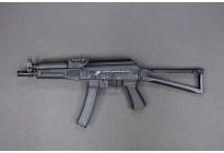 """Оружие списанное охолощенное """"Витязь"""" СХ-ПП-19 под патрон 10х31"""