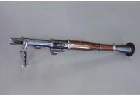 Реактивный противотанковый гранатомет 6Г1 РПГ-7 с прицелом