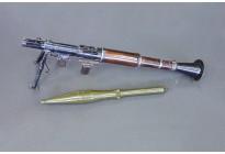 Реактивный противотанковый гранатомет 6Г1 РПГ-7Д с прицелом