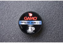 Пули для пневматики Gamo Pistol Cup 4,5мм 0,45г (250шт)