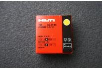 Патроны Hilti (желтые) для LOM-S  5,6х16 (100 шт)