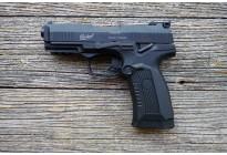 Пистолет пневматический МР-655К черный курок