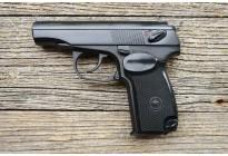 Пистолет пневматический Макаров МР-659К кал. 6,0мм блоубэк