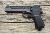 Пистолет пневматический МР- 651К до 7,5 Дж