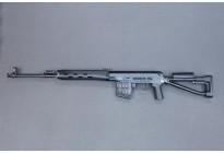 Оружие списанное охолощенное ОС-СВД  исп 02 ИЖ-164 под патрон 7,62х54