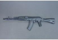 Оружие списанное охолощенное ОС-АК-74 М 5,45х39