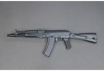 Оружие списанное охолощенное СХ-АК105 кал. 5,45х39