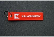 """Брелок-ремувер """"АК-12"""", красный"""