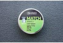 Пули для пневматики JSB Green Match Diabolo 4,49мм 0,475г (500шт)