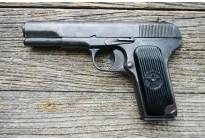 Оружие списанное охолощенное ТТ-33-О (пистолет Токарева) под патрон 7,62х25 (2 категория)