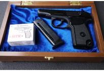 НАБОР: Пистолет Макарова Р-411 кованый в шкатулке + патроны 10ТК