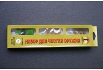 Набор для чистки ружей кал. 12мм с латунным шомполом 7мм (блистер)
