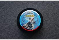 Пули для пневматики Шмель Ярс 4,5мм 0,88г (350шт)
