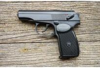 Пистолет пневматический Макаров МР-654К черная рукоятка