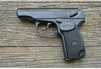 Пистолет пневматический Макаров МР-654К-32