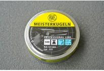 Пули для пневматики RWS Meisterkugeln Pistol 4,49мм 0,45гр. (500 шт)