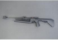 Винтовка пневматическая МР-61С до 3 Дж с кнопкой