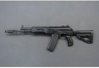 Оружие списанное охолощенное СХ-АК-12 под патррон 5,45х39