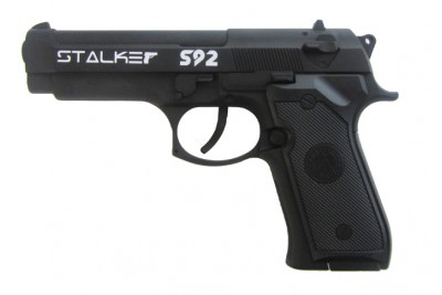 Пистолет пневматический Stalker S 92 (аналог Beretta 92) 4, 5мм (металл, черный)