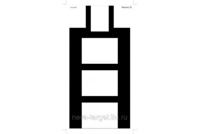 Мишень №7В (поясная) 550*1020мм Черная