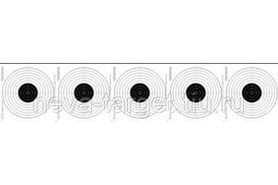Мишень для пневматики №9 170*170мм бумага 80г полосами по 5 шт