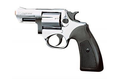 Револьвер сигнальный Competitive 380 R BLANC серебристый (патроны 380 в комплекте 20шт)
