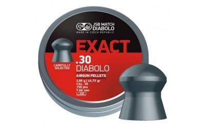 Пули для пневматики JSB Exact Diabolo 7, 62мм 2, 9г (150шт)