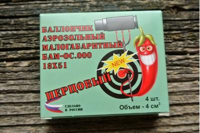 Перцовый БАМ ОС.000 18x51 для пистолета Добрыня и Пионер