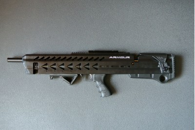 Винтовка PCP Kral Puncher Breaker 3 ARMOUR кал 4, 5мм (буллпап, металл)