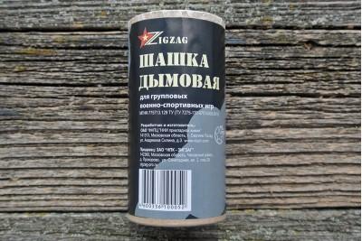 Шашка дымовая НПК ЗИГЗАГ