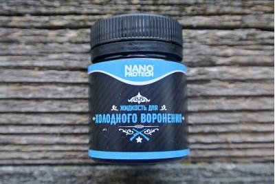 Средство для холодного воронения NANOPROTECH нового поколения, 40мл