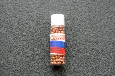 """Шар омедненный """"Выстрел"""" 4, 5мм Банка 250шт"""
