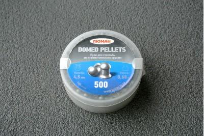 Пули Люман Domed Pellets 4, 5мм 0, 68г (500шт)