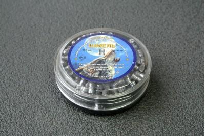 Пули для пневматики Шмель Супермагнум 4, 5мм 0, 91г (350шт)