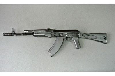 Оружие списанное охолощенное СХ-АК103 под патрон 7, 62х39