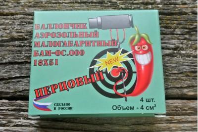 Перцовый БАМ ОС.000 18x51 для пистолета Пионер