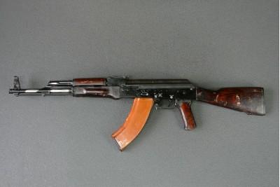 Оружие списанное охолощенное АК ВПО-925 кал. 7, 62мм (2-я категория)