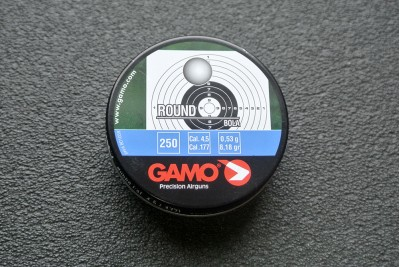 Пули (шарики) для пневматики Gamo Round 4, 5мм 0, 53г (250шт)
