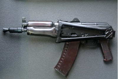 Оружие списанное учебное СУ-АК74У (АКСУ)
