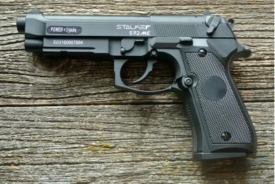 Пистолет пневматический Stalker S92ME (аналог Beretta 92) 4, 5мм (металл, черный)